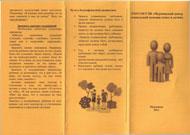 15b.jpg