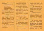 16b.jpg