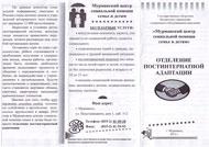 19b.jpg